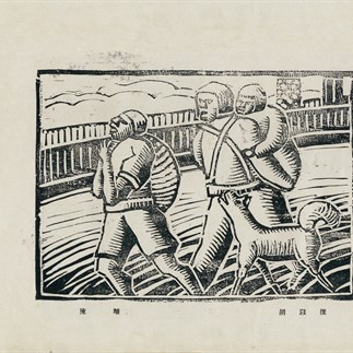 """Homeless"", Hangzhou,Monochrome Woodcut,Unknown Size,Published on The Catalogue of the Study Exhibition of One Eight Art Society in 1931"