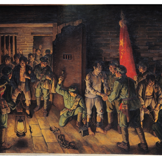 """Breaking of the Chains"", Beijing, Oil on canvs,174 x 244cm, Collection of the National Museum of China, 1950"