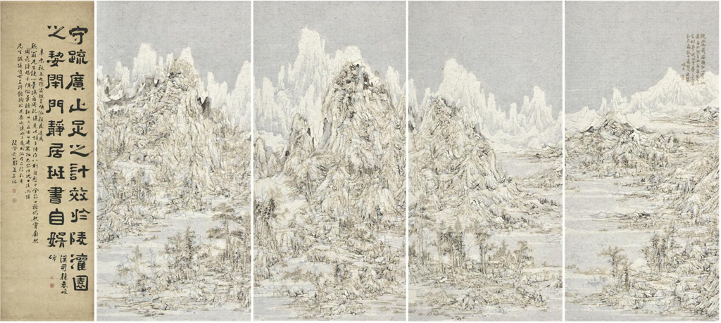Wang Tiande, Reading the Stele in Light Snow 1-5, 2019; Ink, rubbing and burn marks on xuan paper, 166x80cmx4.jpg