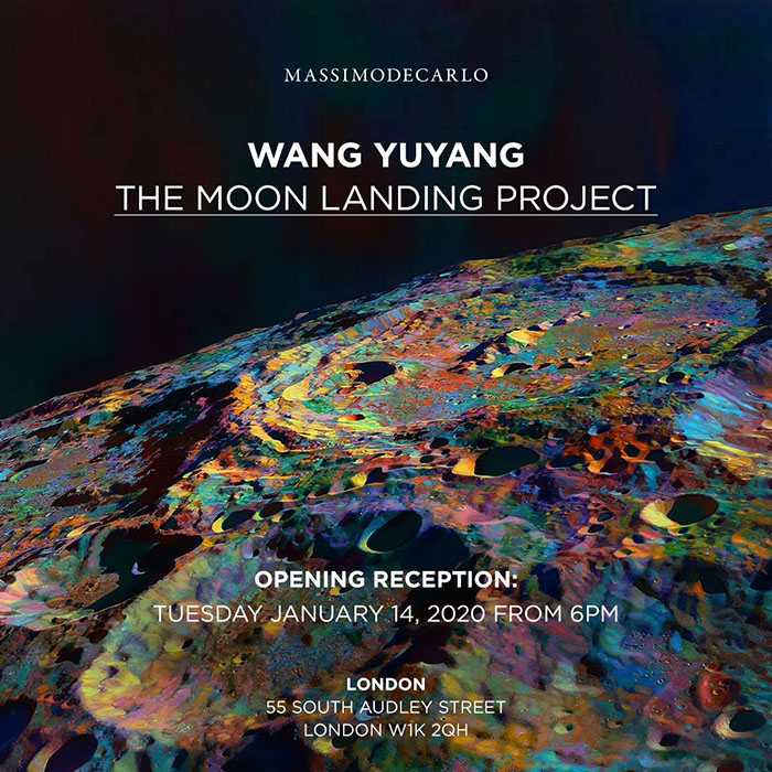 Poster of The Moon Landing Project by Wang Yuyang.jpg