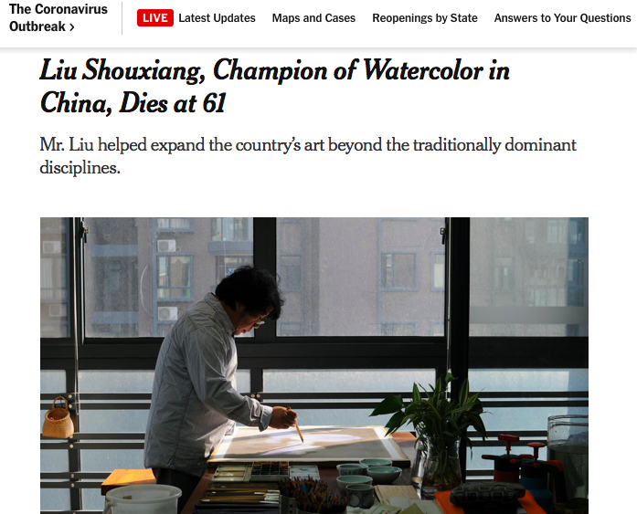 A Report by The New York Times on Liu Shouxiang.png