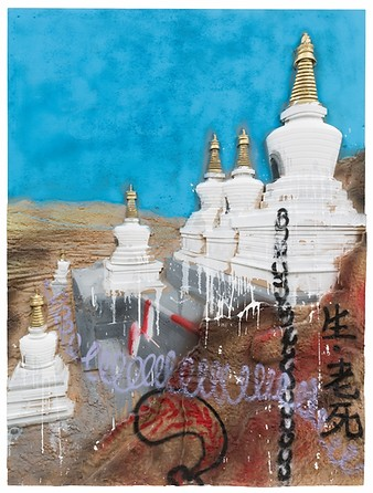 Chen Tianzhuo, Recollection Pierces the Heart-Stupas, 160x120x10cm, Unique, MDF carving, painting, oil painting stick, 2020.jpg