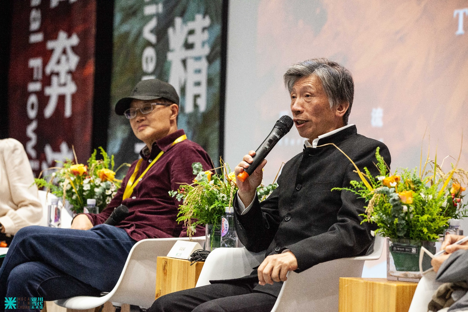 18 Fan Di'an, Chairman of the China Artists Association and President of the Central Academy of Fine Arts.jpg