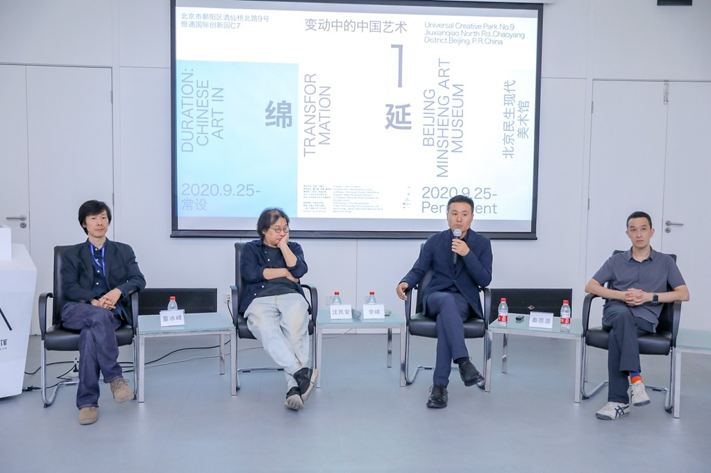 "Press Conference of ""Duration Chinese Art in Transformation"".jpg"