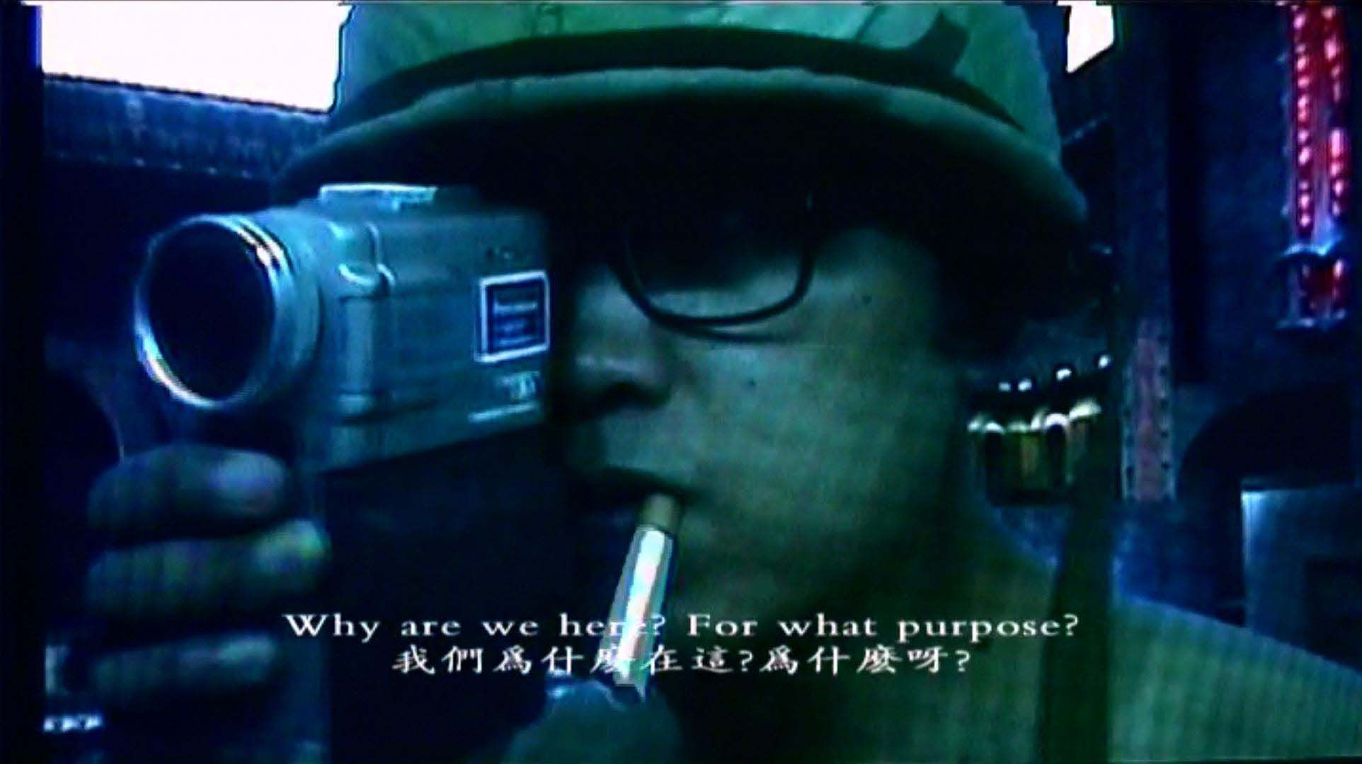 "Feng Mengbo ""Q3"" video, color, sound 32', 1999.jpg"