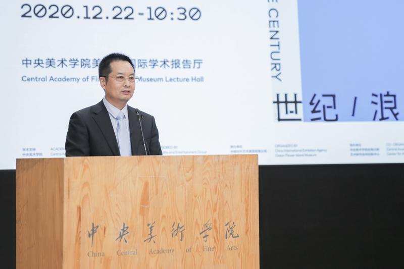 11、中国对外文化集团总经理李保宗代表主办方发言