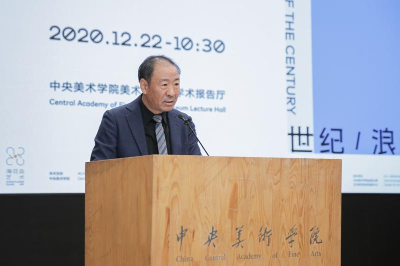 26、中国对外艺术展览有限公司负责人刘振林主持见面会