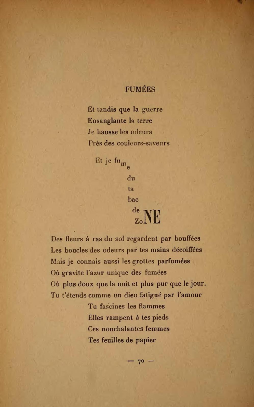3阿波利奈尔的图像诗《烟》