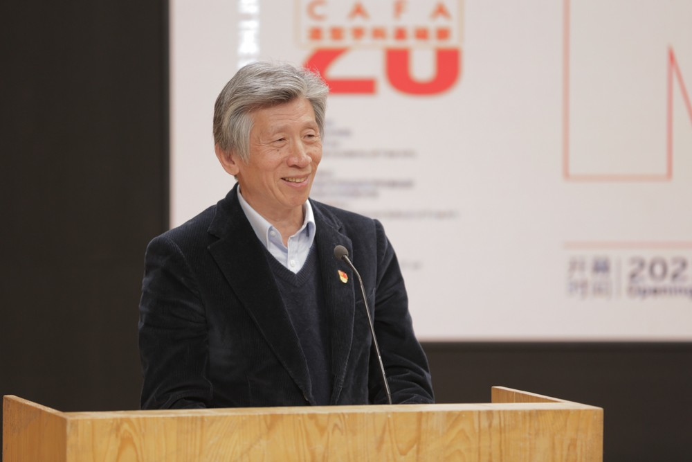 04 Fan Di'an, Chairman of China Artists Association and President of CAFA.jpg