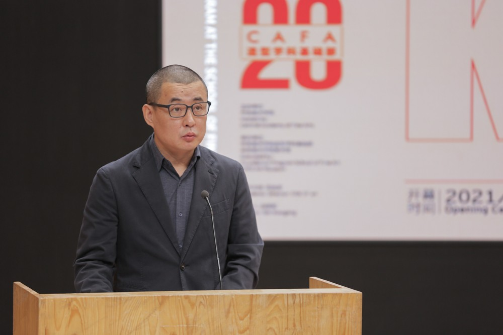 06 Bai Xiaogang, Dean of Foundation Program of School of Fine Art and Curator for the Exhibition.jpg