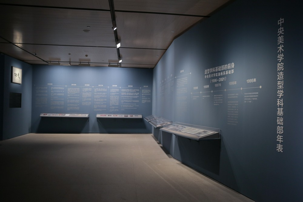 "15 Exhibition View of ""History"".jpg"