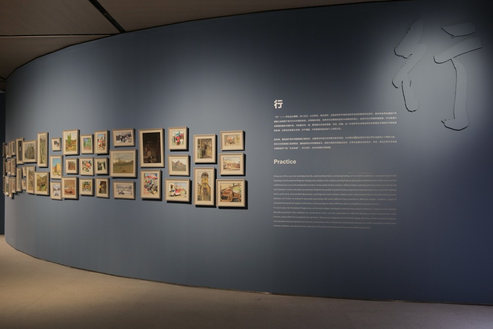 "37 Exhibition View of ""Fieldwork"".jpg"
