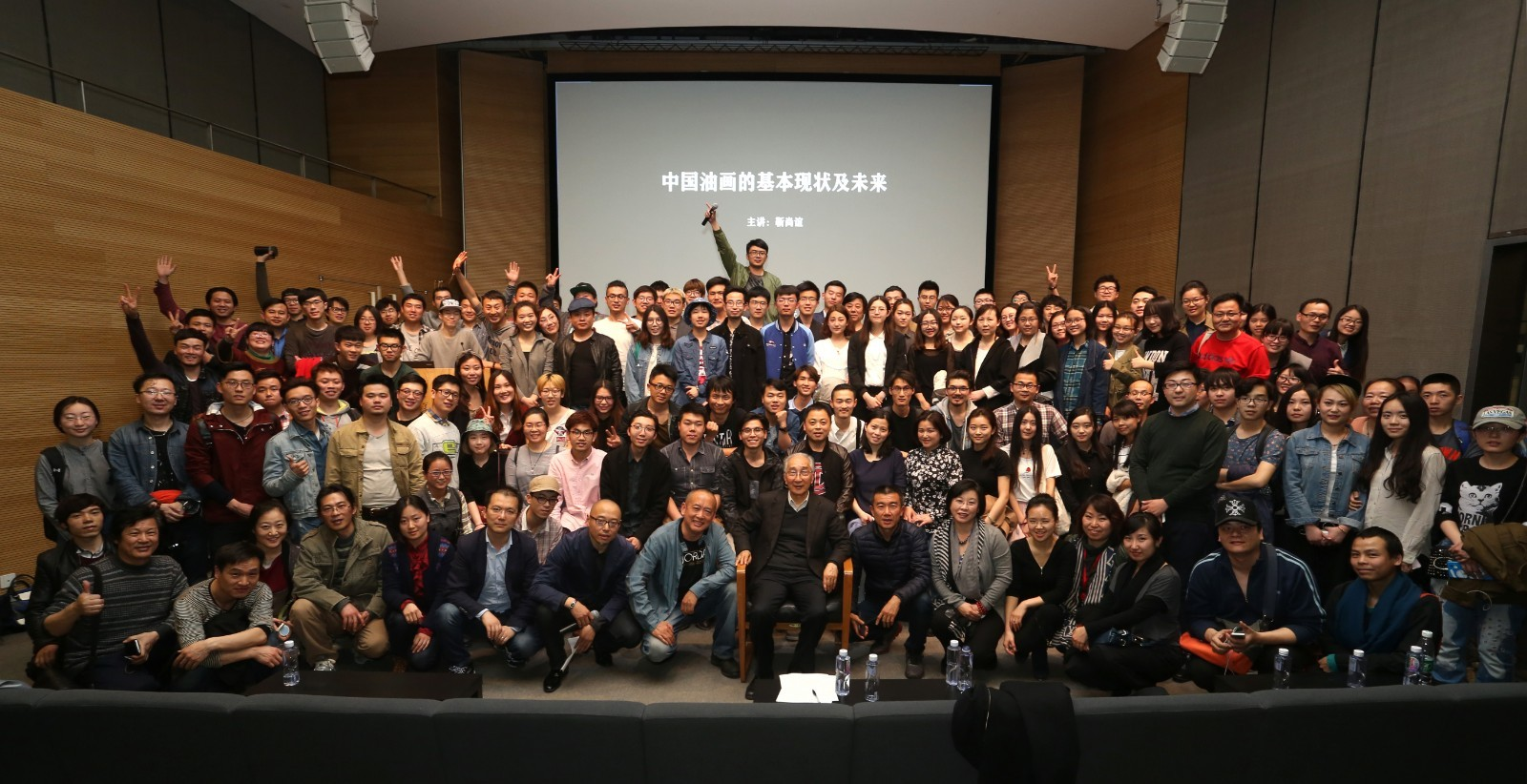 "47 In April 2016, a series of lectures on ""Traditions"" hosted by the Foundation Program at the School of Fine Art, a group photo of teachers, students and Mr. Jin Shangyi..jpg"