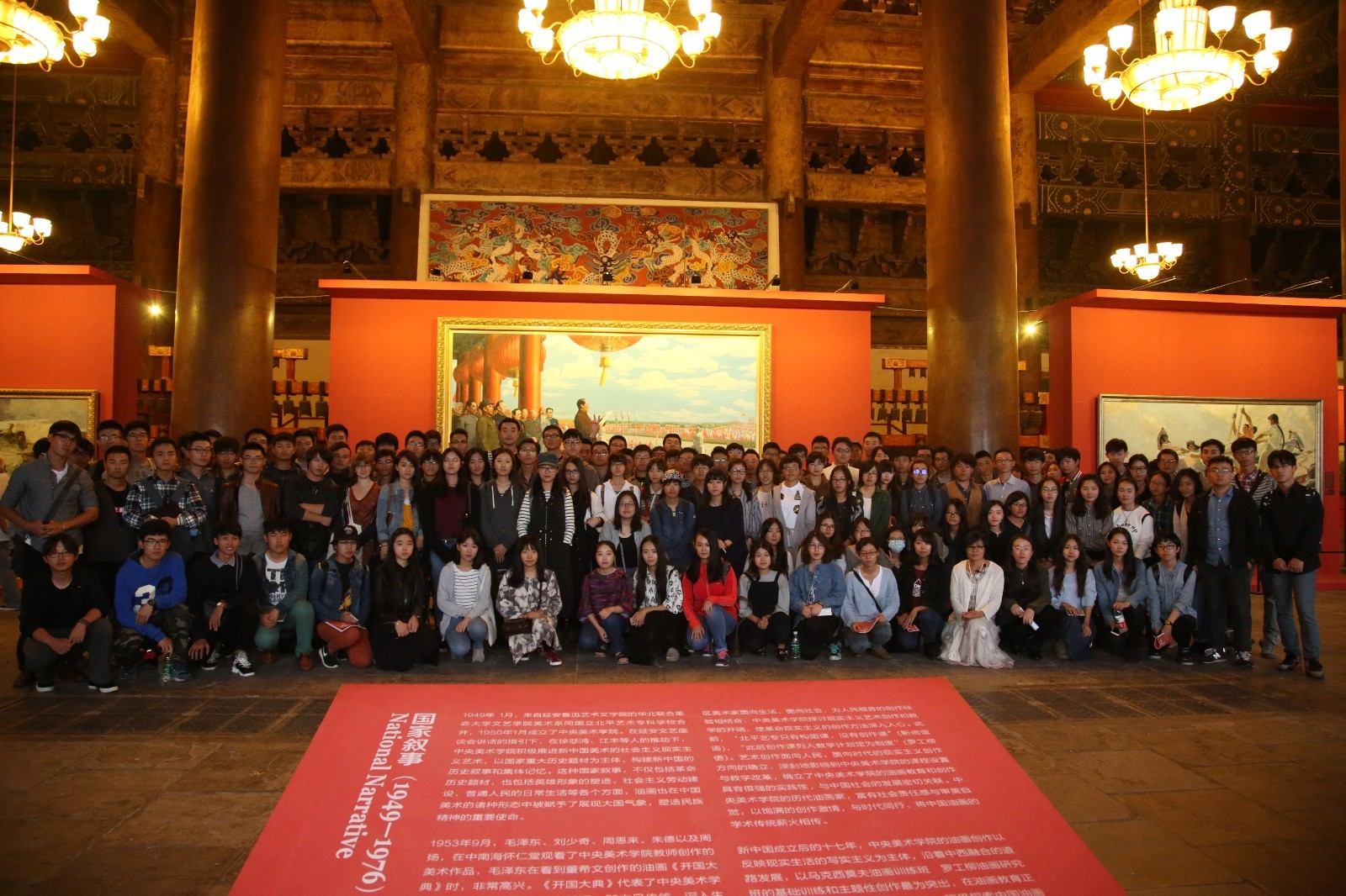 "48 In September 2015, the first lesson in enrollment education for new students, teachers and students visited the ""The Temperature of History"" at the Ancestral Temple Art Gallery..jpg"
